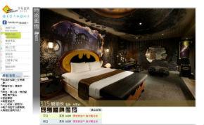 ah_batman.jpg