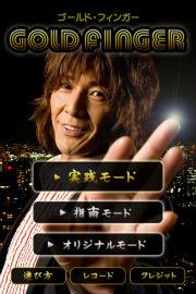 ah_gold1.jpg