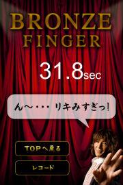 ah_gold2.jpg