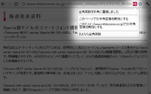 ah_hankaku.jpg