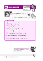 ah_nichijo2.jpg