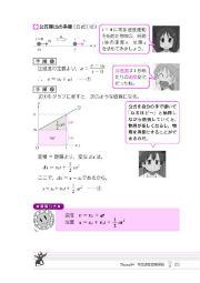 ah_nichijo3.jpg