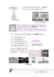 ah_nichijo4.jpg