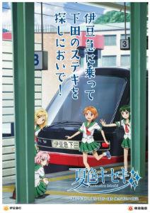 ah_kiseki2.jpg