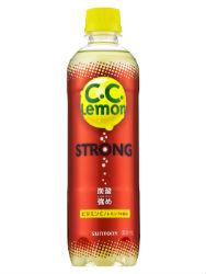 ah_lemon.jpg