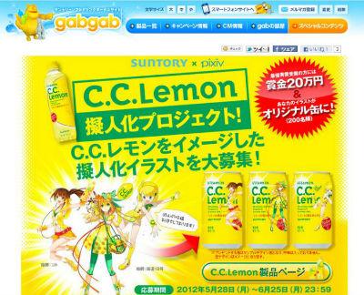 ah_lemon2.jpg