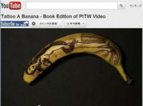 ah_banana2.jpg