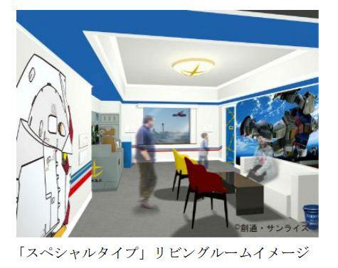 ah_room2.jpg