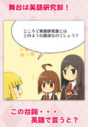 ah_english3.jpg