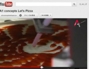 ah_pizza2.jpg