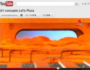 ah_pizza3.jpg