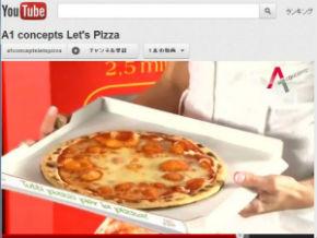 ah_pizza4.jpg