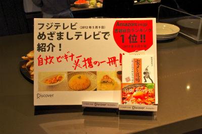 ah_cook09.jpg