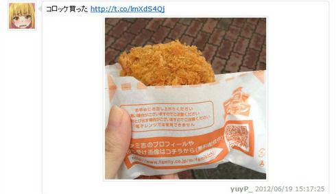 ah_koroke3.jpg