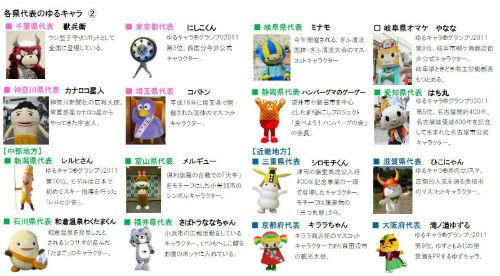 ah_yuru2.jpg