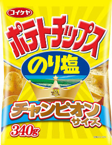 ah_chips1.jpg