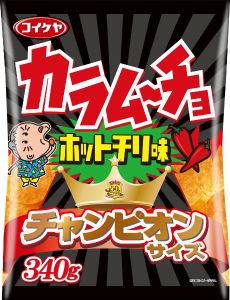 ah_chips2.jpg