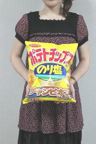 ah_chips3.jpg