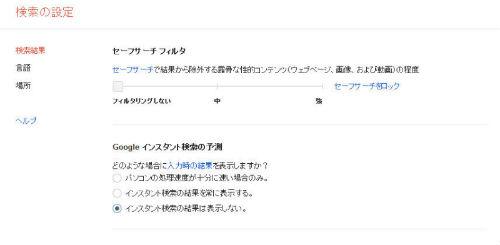 ah_omni1.jpg