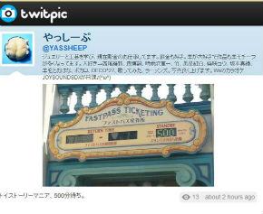 ah_toy1.jpg