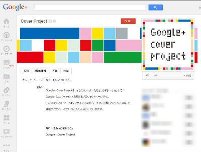 ah_comike2.jpg