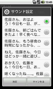 ah_sato3.jpg