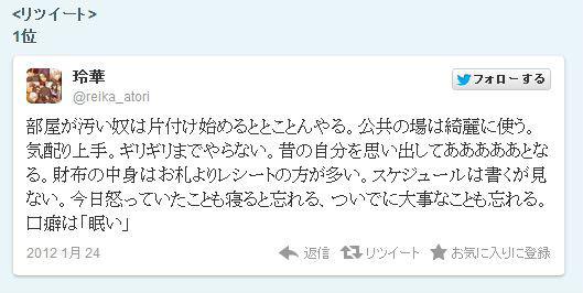 ah_twitter.jpg