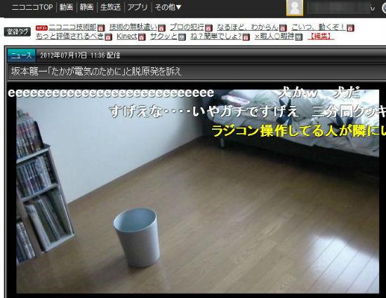 ah_gomi.jpg