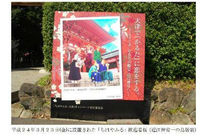 ah_karuta.jpg