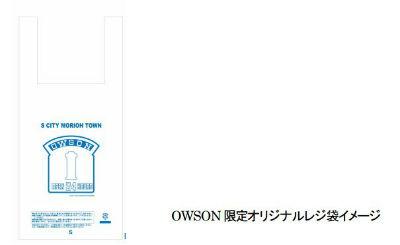 ah_owson2.jpg