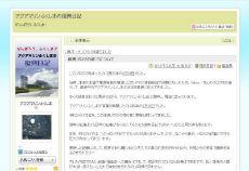 ah_blog.jpg