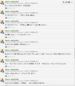 ah_shuzo.jpg