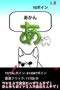 ah_boin2.jpg