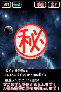 ah_boin4.jpg