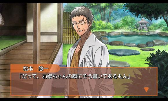 ah_ojisama2.jpg