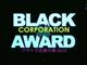 【速報】ブラック企業大賞2012は東京電力 市民賞はワタミが圧倒的支持