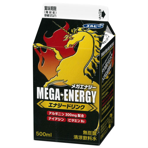 ah_energy.jpg