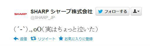ah_sharp.jpg