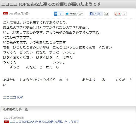 ah_nicoinfo.jpg