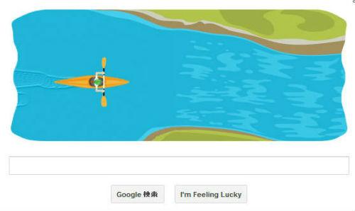 ah_canoe2.jpg