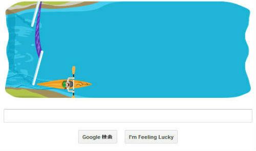 ah_canoe3.jpg