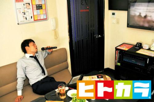 ah_hitokara_03.jpg