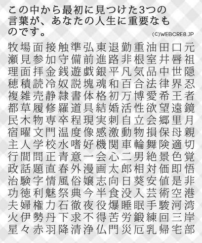 ah_kanji1.jpg