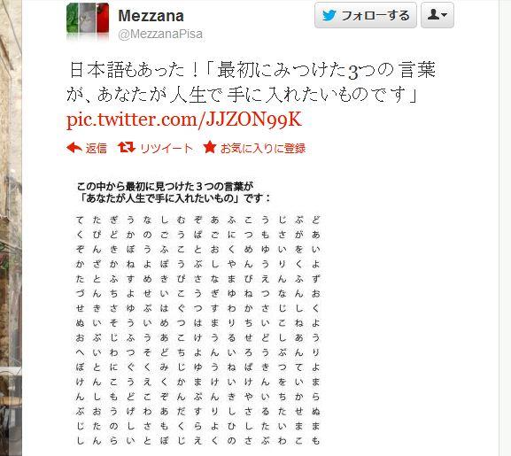 ah_kanji2.jpg