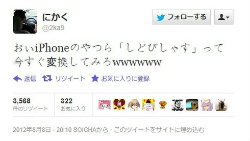 ah_shido1.jpg