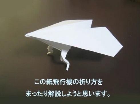クリスマス 折り紙:面白い折り紙-nlab.itmedia.co.jp