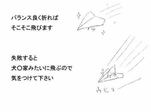 簡単 折り紙 折り紙 ドラえもん 折り方 : nlab.itmedia.co.jp