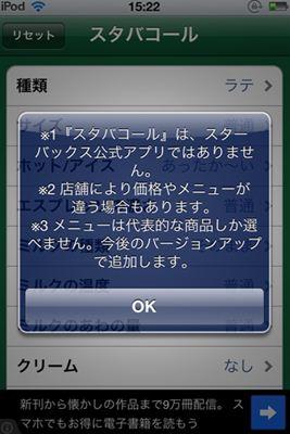 ah_ld2.jpg