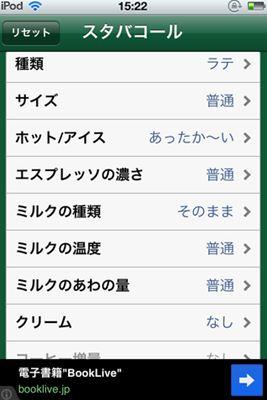ah_ld3.jpg