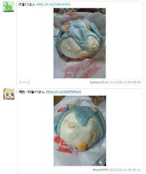 ah_miku.jpg